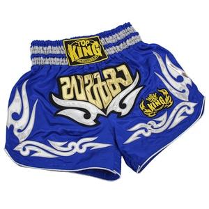 Tiger Muay Thai Men's Jujitsu Boxing Pants Printing MMA Shorts kickboxing Fight Grappling Short boxing shorts clothing sanda(China)
