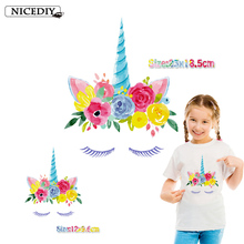 Nicediy Flower Unicorn Patches For Clothing Sticker Kids Heat Transfer Vinyl Iron On Clothes DIY