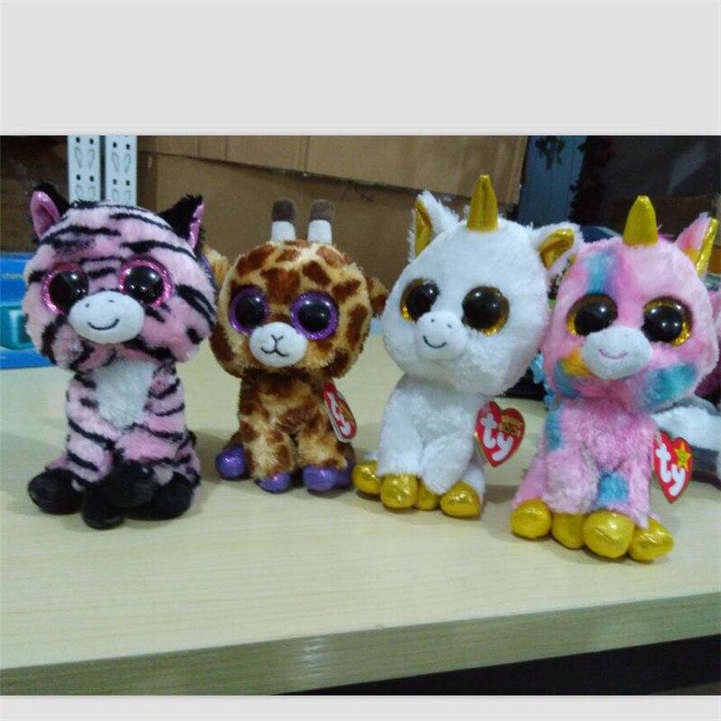 Club Plush Toys 36