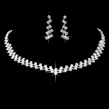 Luxury Wedding Bridal Jewelry Set 1