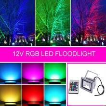 12 В rgb Светодиодный прожектор 10 Вт 20 30 50 отражатель светодиодный