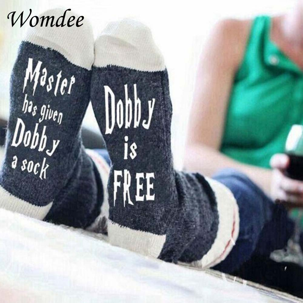 Unisex Comfortable Master Has Given Dobby A Sock Dobby Is Free Casual Socks Gift
