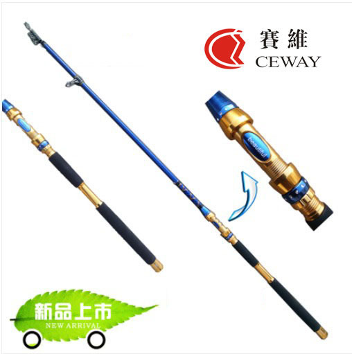 Carbon Fishing Rods CEWAY BLUE BOAT ROD TELESCOPE POWER CARBON JIGGING JIG ROD Fishing Material 2 sections 2.5m FREE SHIPPING carbon boat feeder fishing rods casting poles h mh spinning jig rod 2 two tips 2 28m camouflage snakehead fish jigging pole 2017