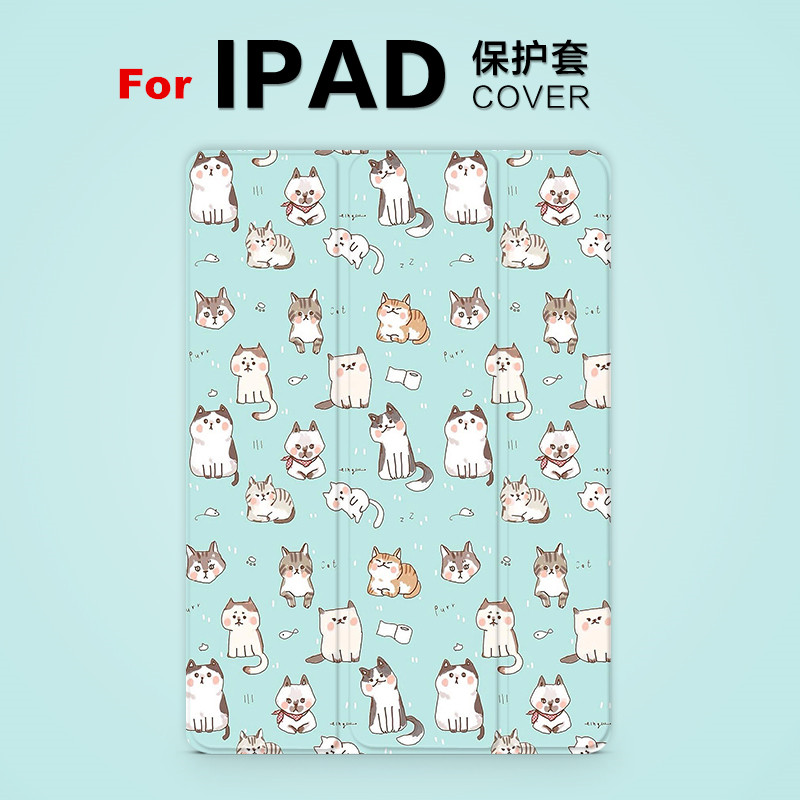 Cute Cat Set Magnet PU Leather Case Flip Cover For iPad Pro 9.7 10.5 Air Air2 Mini 1 2 3 4 Tablet Case For New ipad 9.7 2017 jialong mini 4 smart pu leather case for apple ipad mini 4 7 9 tablet flip cover soft tpu back cover cute little girl yao