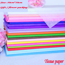 38 Pcs/pack Mist Material Paper Flower Wrapping Tool 50*50cm Craft Christmas Packing Solid Tissue Paper Packaging Gift Bouquet