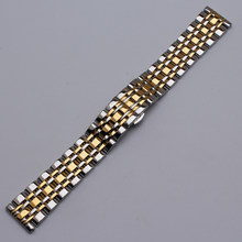 Stainless Steel Watch Band Watch Strap Silver mixed Gold color WITH METAL Butterfly Clasp Bracelet WATCHBAND 14mm 16mm 18mm 20mm(China)