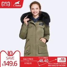ICEbear 2017 Short Winter Jacket Women Luxury Fur Collar Design Wasp Waisted To Highlight Waist Line