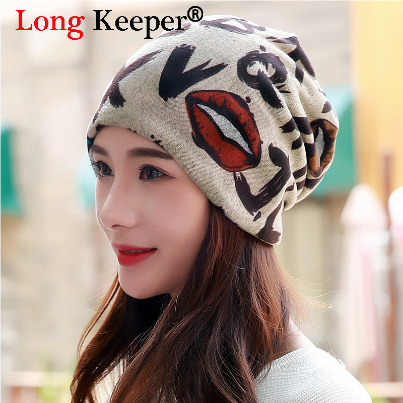 Women's Skullies & Beanies Autumn Winter Cotton Beanie Women Girls Pompom Beanie Caps Stripe Hats Ski Caps Double Layer Ladies Skullies Latest Technology Women's Hats