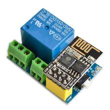 3Pcs/Set ESP8266 ESP-01S + 5V WiFi Relay Module Smart Home R