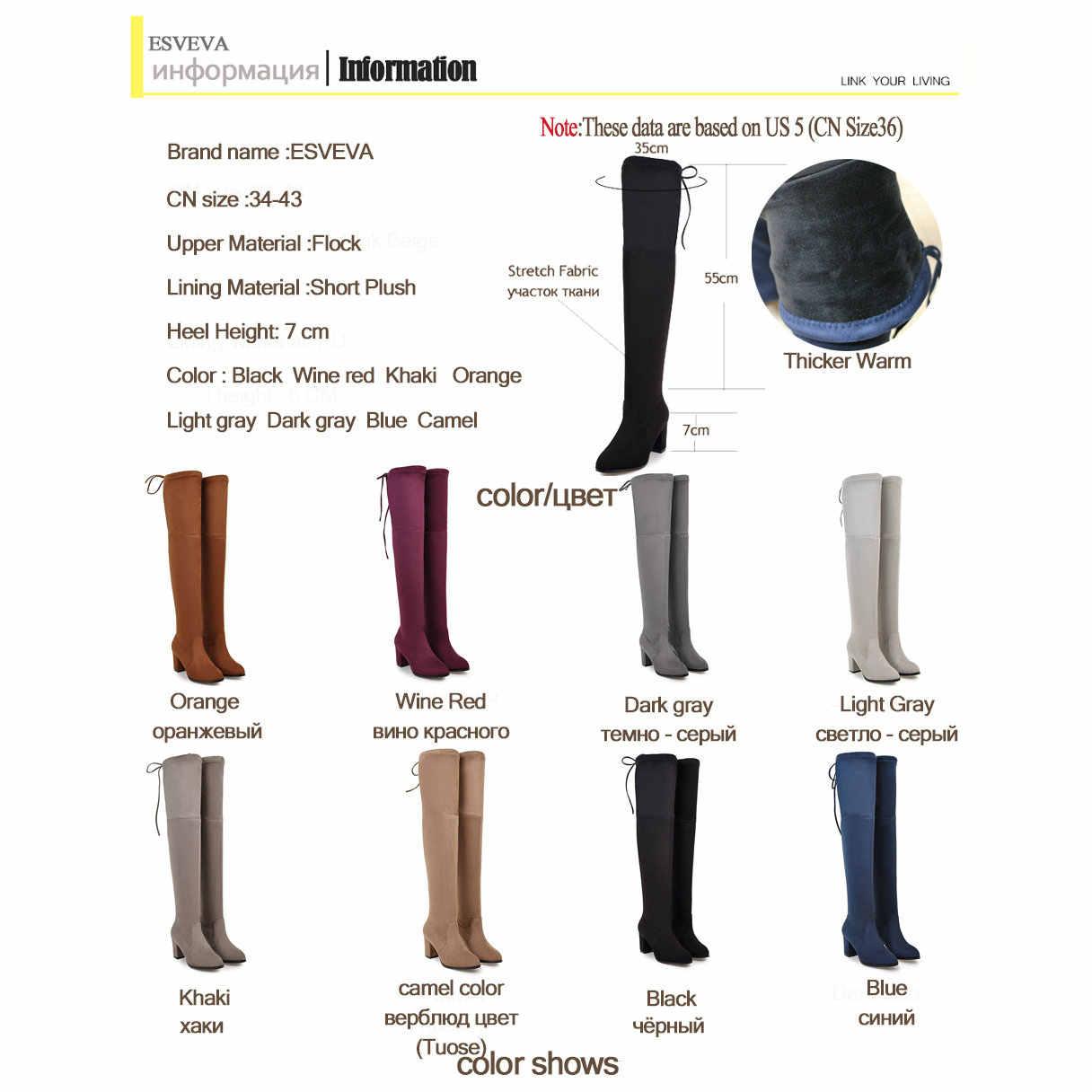 ESVEVA 2018 รองเท้าบู๊ทรองเท้าส้นสูงกว่าเข่าบู๊ทส์ฤดูหนาวรอบ Toe สุภาพสตรีตุ๊กตาสั้น Elegant รองเท้าขนาดใหญ่ 34-43