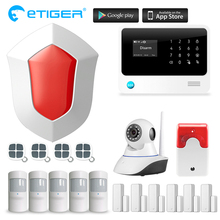 WiFi GSM GPRS Residence Alarm System Safety Package HD IP Digicam GSM alarm sytem with Spanish/Russian/English/French