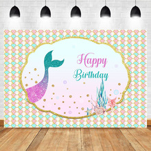 Neoback Gold Mermaid Birthday Party Photo Background Underwater World Little Princess Custom Baby Shower Backdrop Studio