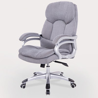 Modern Office Chair PU Leather/ Fabric Swivel Tilt Adjustable For Boss Executive Management Manager Conference Room Task Chair