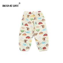 Children Girl Boys Pants Animal Printed Kids Loose Pant Full Length Cotton Newborn Baby Clothing For Toddler