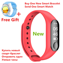 New Smart Band+A Free Watch Clock Gift Bluetooth Pedometer Pulsometro Activity Tracker Fitness Bracelet PK Mi Band 3 E Band 2