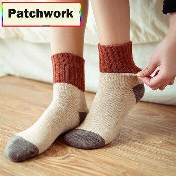 Retro Thickening Women Socks