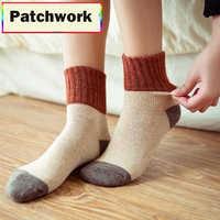 Retro Verdickung Frauen Socken Herbst Winter Kaninchen Wolle Patchwork Socken Weibliche Neue Japanische 5 Farben Rohr Socke Studenten Strumpfwaren