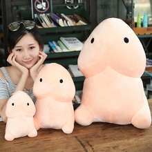 30/50 cm Lovely Plush Penis Toy Doll Soft Stuffed Creative Simulation Pillow Cute Sexy Gift for Girlfriend
