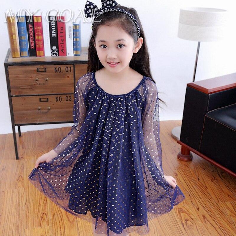 Online Get Cheap Girls Designer Clothing -Aliexpress.com | Alibaba ...