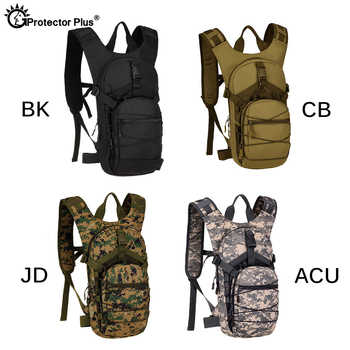 PROTECTOR PLUS 15L Sports Military Tactical Backpack Climbing Camping Hiking Rucksack Travel Hunting Bags Cycling 2.5L Water bag