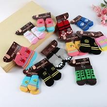 Новые Хлопковые вязаные шерстяные носки для собак Мягкие носки для домашних животных, кошек, щенков следы домашних животных обувь для собак с подошвой не скользкие носки