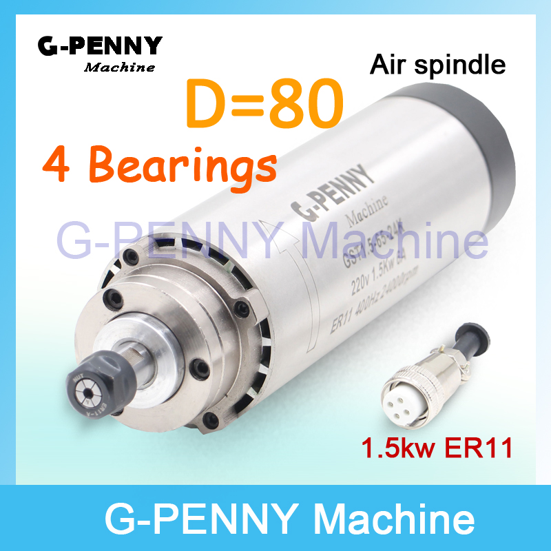 New Product ! 220V 1.5KW ER11 CNC Air Cooled Spindle Motor  80mm DIY Air Cooling 4 Bearings CNC Motor Spindle CNC router machine new product 220v 2 2kw cnc air cooled spindle motor er16 air cooling 4 bearing