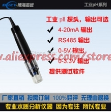 Free shipping     Digital type electrode / 485 communication /4-20mA output /pH sensor / online pH probe aquiculture
