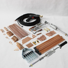tools repair remover set