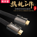 Brand HDMI Super Clear Cable Line 2.0 Version Gold-Plated Wire 4K High Speed 1.5M Length For TV computer cable