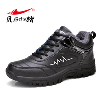 Beita Best Selling Sport Shoes Men High Top Mens Running Shoes Wearable Mens Gym Shoes Autumn