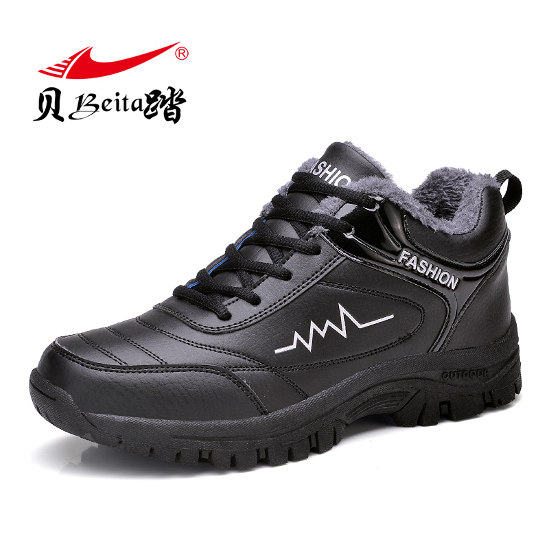 Beita Best Selling Sport Shoes Men High Top Mens Running Shoes Wearable Mens Gym Shoes Autumn/Winter Running Sneakers For Men