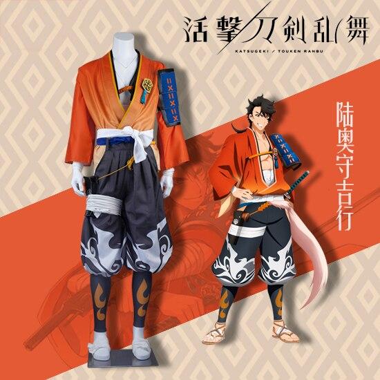 Аниме! Костюм самурая катсугеки/тукен ранбу мутсуноками Yoshiyuki костюм кимоно униформа косплей костюм на заказ размер бесплатная доставка