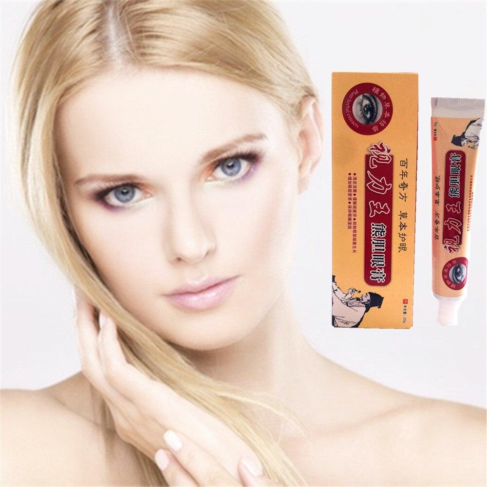 MIYUELENI 25g tube Anti Wrinkle Crystal Collagen Eye Essence Eliminates Dark Circles