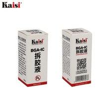 1 бутылка kaisi BGA IC клей удаления эпоксидной смолы Remover сотовый телефон Процессор чистящее средство для чипов 20 мл ремонт удалить жидкий инструмент