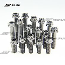 Titanium bolt GR5 flange head inside and outside hexagonal head M8x15mmM8x55mm motorcycle refitted bolt replacement scre repair