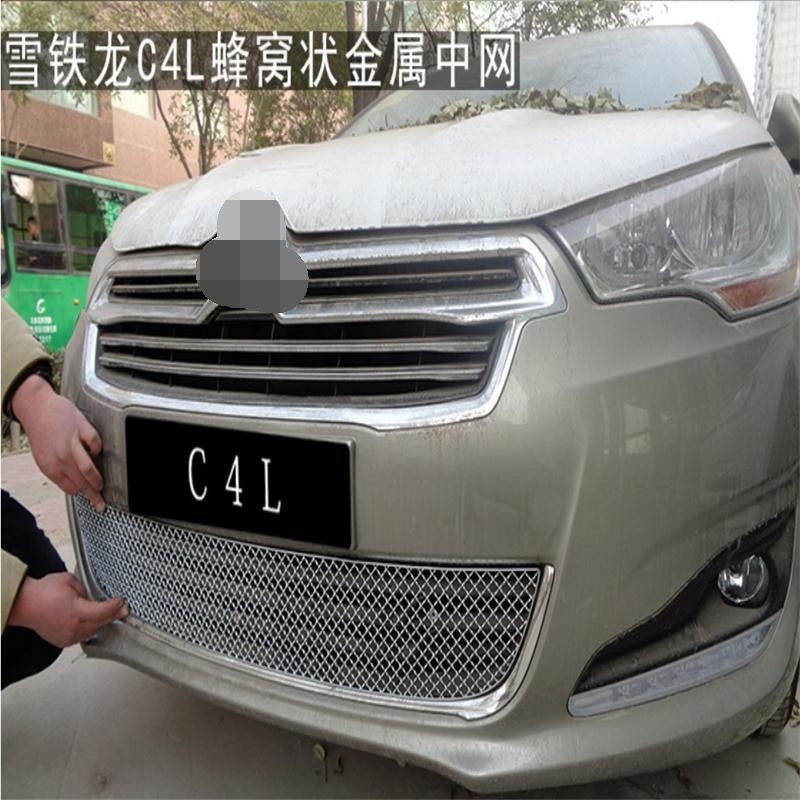 High quality stainless steel Front Grille Around Trim Racing Grills Trim For 2013-2015 Citroen C4L abs chrome front grille around trim racing grills trim for 2013 hyundai santa fe ix45