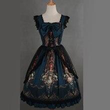 Rococo Lolita Overcoat Lolita