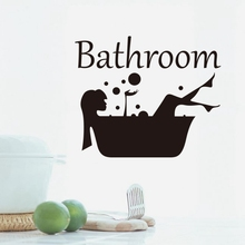 цена на Door Sticker Bathroom Door Sticker Wall Sticker Art Mural for Home Room Toilet