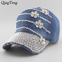 Hot Cowboy sombrero Rhinestone punto Floral mezclilla taladro hueso gorra  de béisbol Snapback sombreros para las mujeres la mane. bf24a2dcd2d