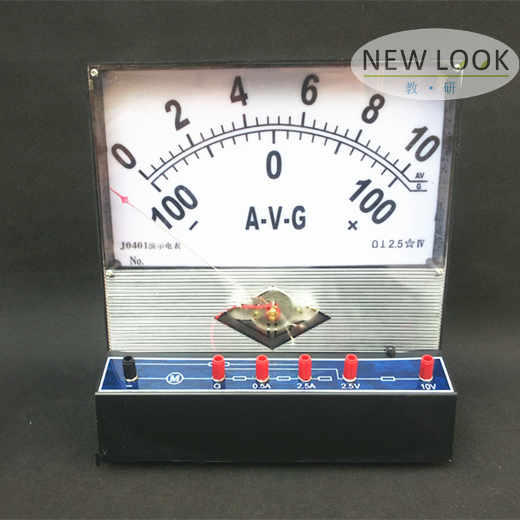27*11.5*31cm DC demonstration meter current and voltage current - flow table AVG meter physics teaching experimental equipment