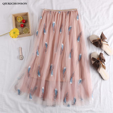 Embroidery feather skirt high waisted women medium long a line tulle skirts ladies
