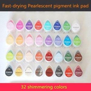 Image 1 - (10 개/몫) 진주 빛 안료 비트 반짝임 잉크 패드 반짝 이는 색상 반짝이 잉크 패드 장식/스탬핑