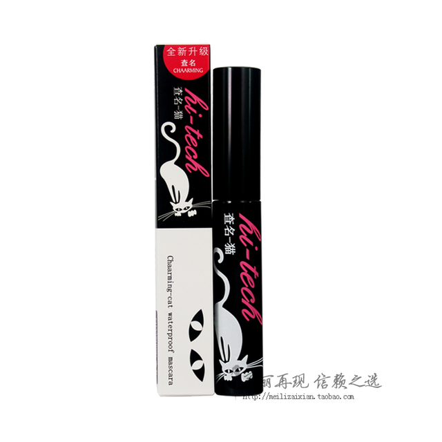 Recessionista bundle 609 alice three-dimensional spin mascara 8ml lengthening thick curling