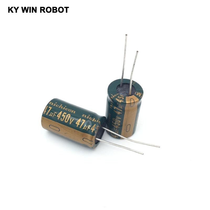 5 шт./лот 450 в 47 мкФ 16*25 высокочастотный низкоимпедансный алюминиевый электролитический конденсатор 47 мкФ 450 в
