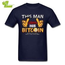 Ten człowiek uwielbia swoją Bitcoin T Shirt nastoletnie najnowsze unikalne koszulki popularna koszulka męska z krótkim rękawem O Neck fajna koszulka dla nastolatków