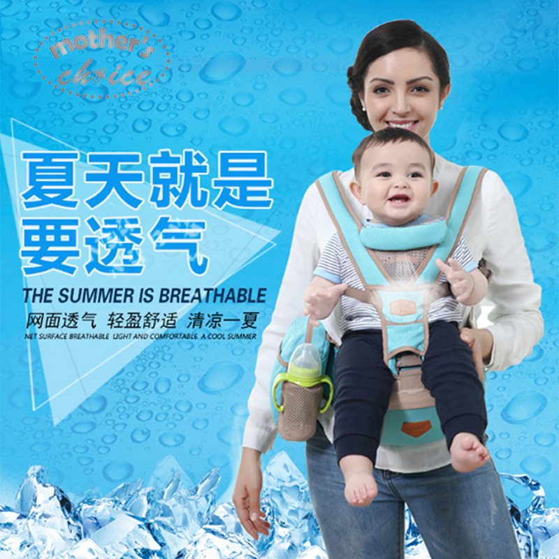 ФОТО Mother's Choice High quality baby sling backpacks 3-in-1 baby carriers Free shipping CR102