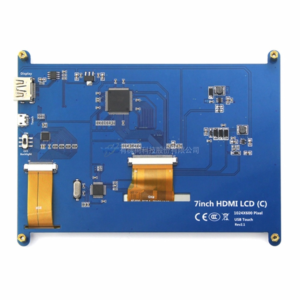 7 Inch HDMI LCD Screen Module for Raspberry Display Ultra Clear For Raspberry Pie Free Shipping