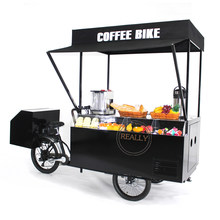 electric/pedal beer trike fast food bicycle ice cream tricycle coffee bike kiosk for europe(China)