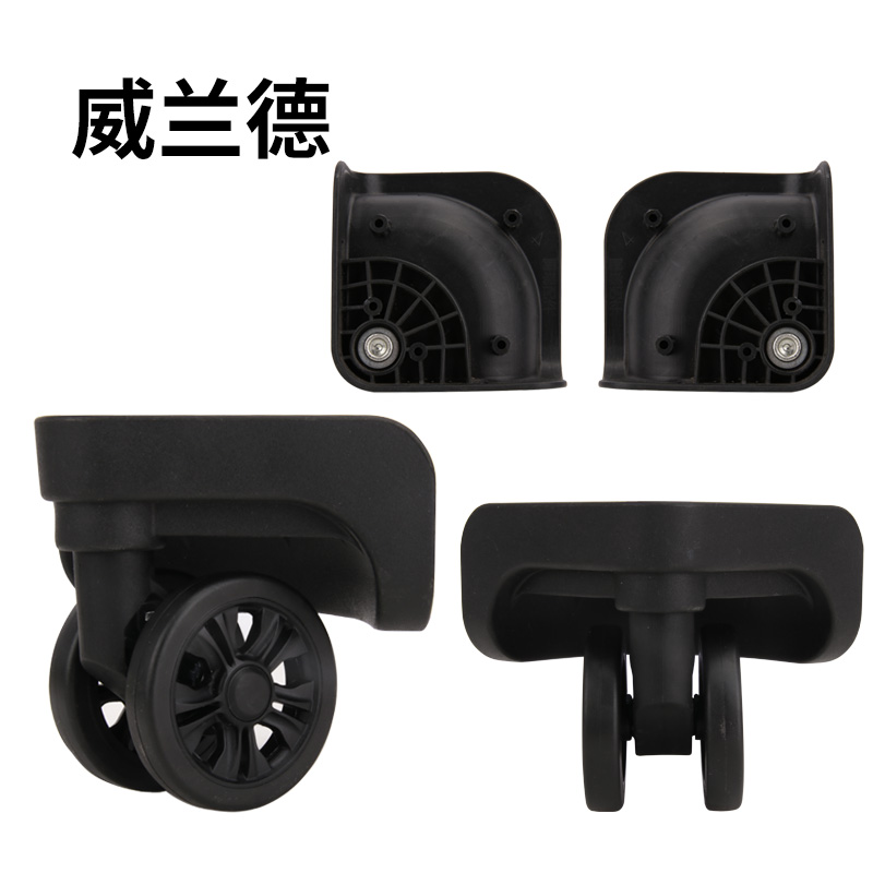 Trolley Case Repair Wheel Universal Wheel Travel  Left Right Suitcase Accessorie Factory Direct Sale 360 Spinner Repaire Casters