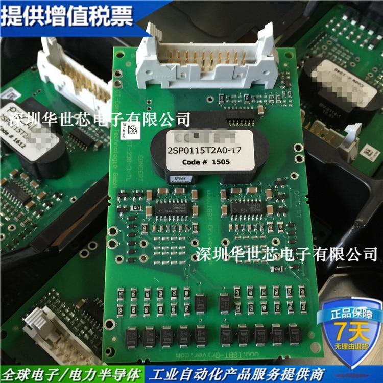 2SP0115T2A0-17 IGBT Matching Driver Board Module sc0108t2a0 17 driver board